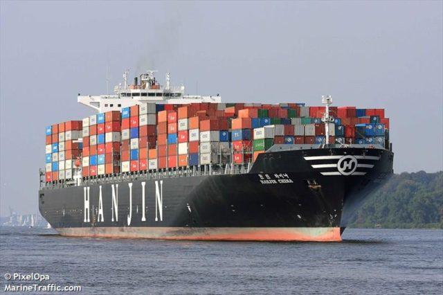 Korea, Hanjin, deuda, alianzas marítimas, banco de desarrollo de Corea, HMM, Hyundai, Noticias Marítimas Colombia