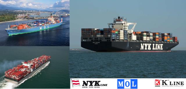NYK, MOL, K-Line, consolidación, unión, The Alliance, Japón, líneas, contenedores, buques, liner, Nippon Yussen Kaisha, Mitsui OSK, Kawasaki Kisen, Noticias marítimas Colombia