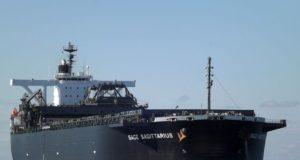 Sage Sagittarius, noticias marítimas colombia