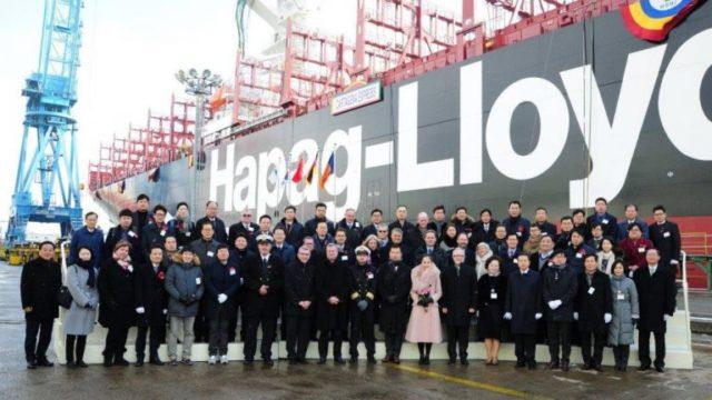 Hapag Lloyd, Cartagena Express, Post Panamax, Korea, Alemanía, contenedores, reefers, Valparaiso Express, DNV GL, América Latina, Construcción naval, información marítima y portuaría
