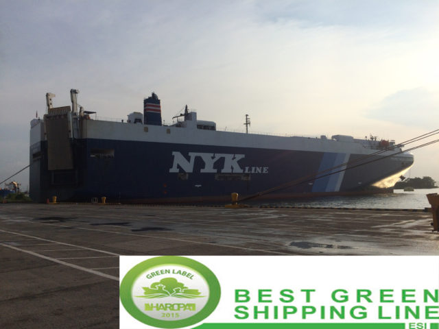 NYK, Best Green Shipping line