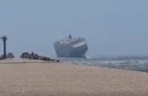Hoegh Autoliners, Video, sur äfrica, viento, condiciones meteorológicas, Roro, maniobra, pilotaje, buques, información marítima y portuaria