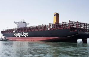 Hapag Lloyd, santos express, Neopanamax, TEU, contenedores, buque, construcción, hyundai samho heavy industries, información marítima y portuaria