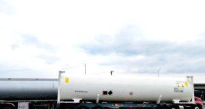 Canadá, LNG, GNL, Contenedores, buques, transporte, gas natural licuado, transporte, información marítima, información portuaria, información marítima y portuaria, China