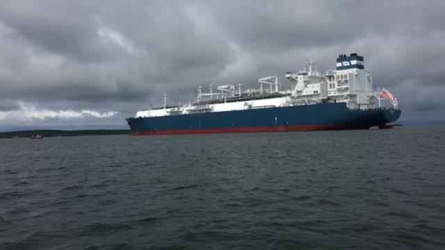 Höegh LNG Partners, Höegh Grace, Colombia, Höegh LNG Colombia Holding, LNG, GNL, participación, FSRU, Regasificación, información marítima, información portuaria, información marítima y portuaria