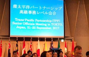 TPP, acuerdo transpacífico, Australia, Brunei Darussalam, Canadá, Chile, Japón, Malasia, México, Nueva Zelanda, Perú, Singapur, Vietnam, información marítima, información portuaria, información marítima y portuaria