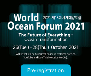 WOF 2021 Oct campaign